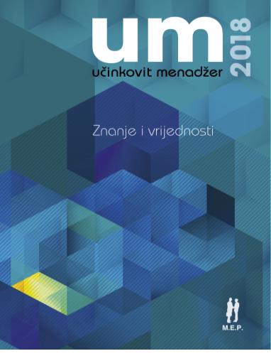 UČINKOVITI MENADŽER 2018. - Naruči svoju knjigu