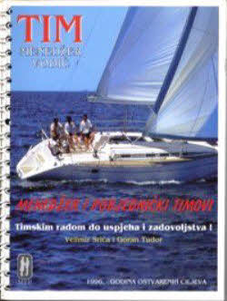 UČINKOVITI MENADŽER 1996 - Naruči svoju knjigu