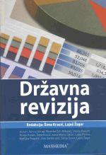 DRŽAVNA REVIZIJA - Naruči svoju knjigu
