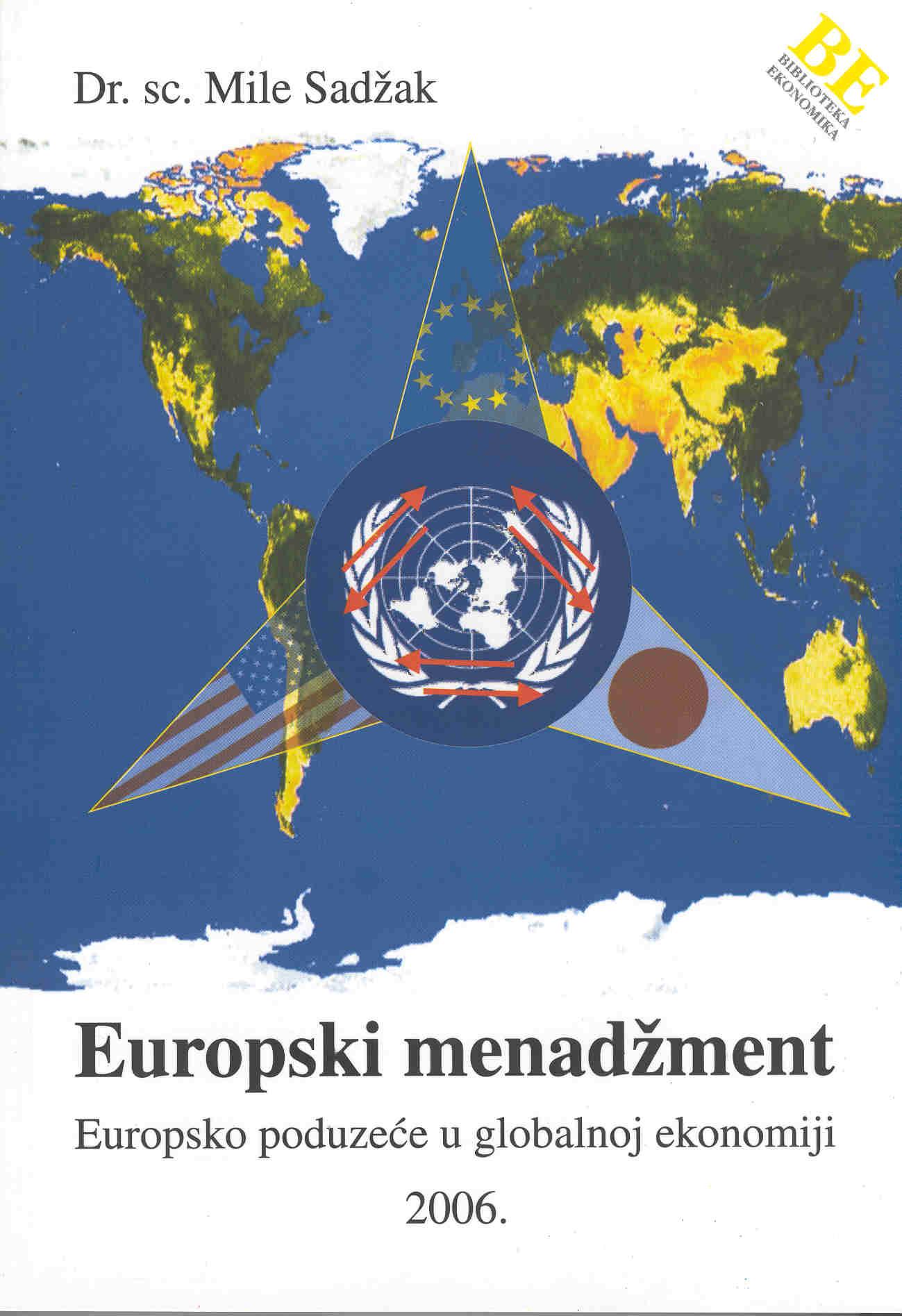 EUROPSKI MENADŽMENT - Naruči svoju knjigu