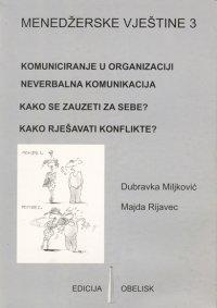MENADŽERSKE VJEŠTINE III (komplet 4 knjižice) - Naruči svoju knjigu