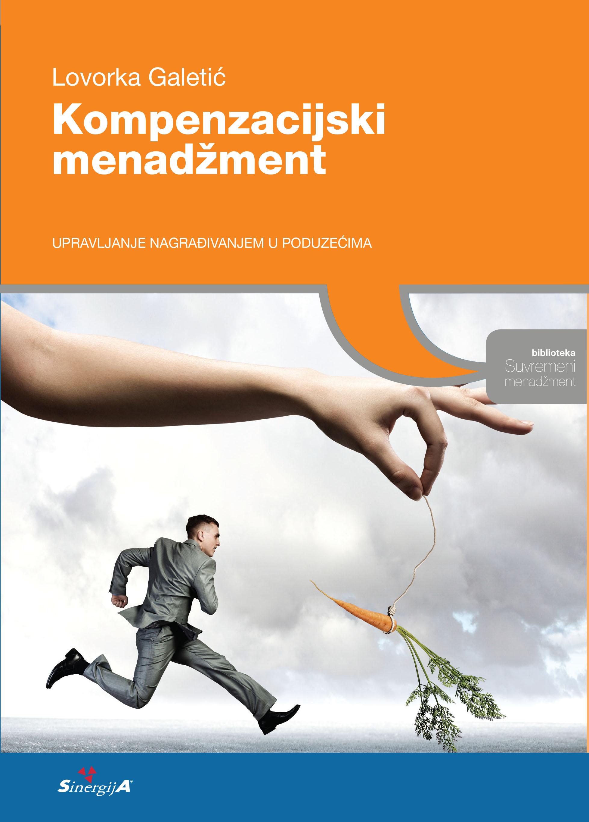 KOMPENZACIJSKI MENADŽMENT - Naruči svoju knjigu