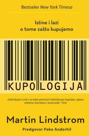 KUPOLOGIJA - Naruči svoju knjigu