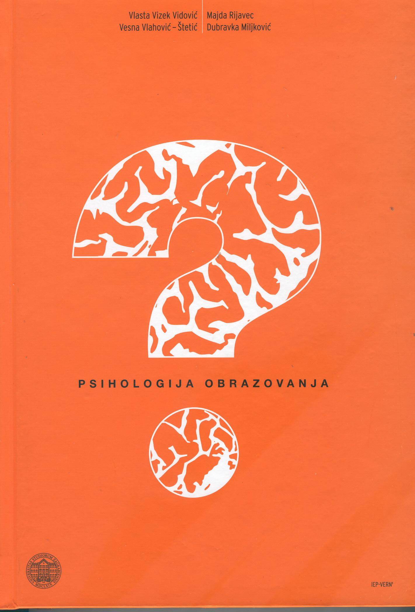 PSIHOLOGIJA OBRAZOVANJA - Naruči svoju knjigu