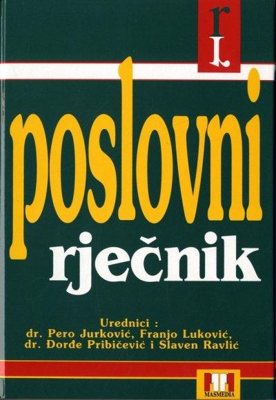 POSLOVNI RJEČNIK - Naruči svoju knjigu