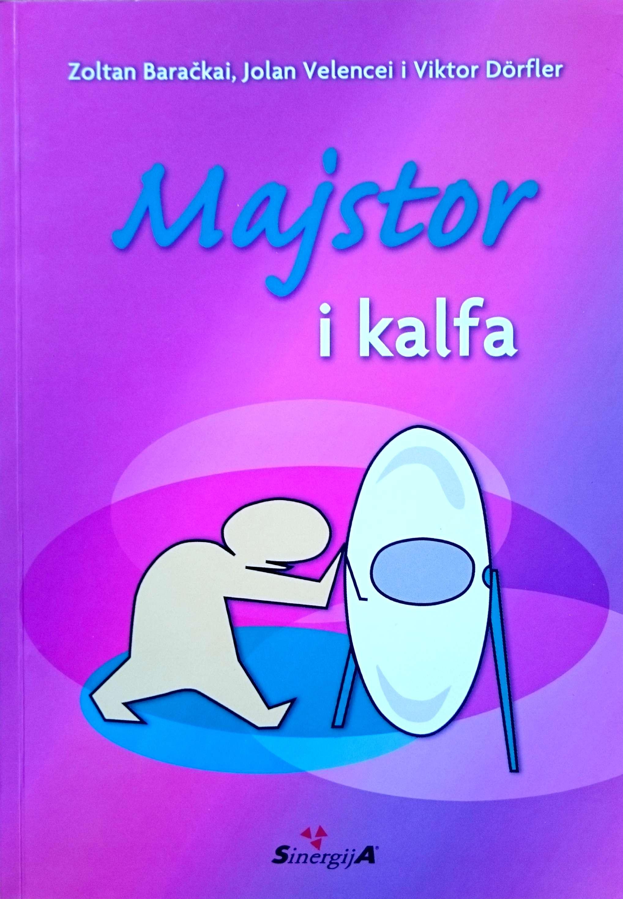 MAJSTOR I KALFA - Naruči svoju knjigu