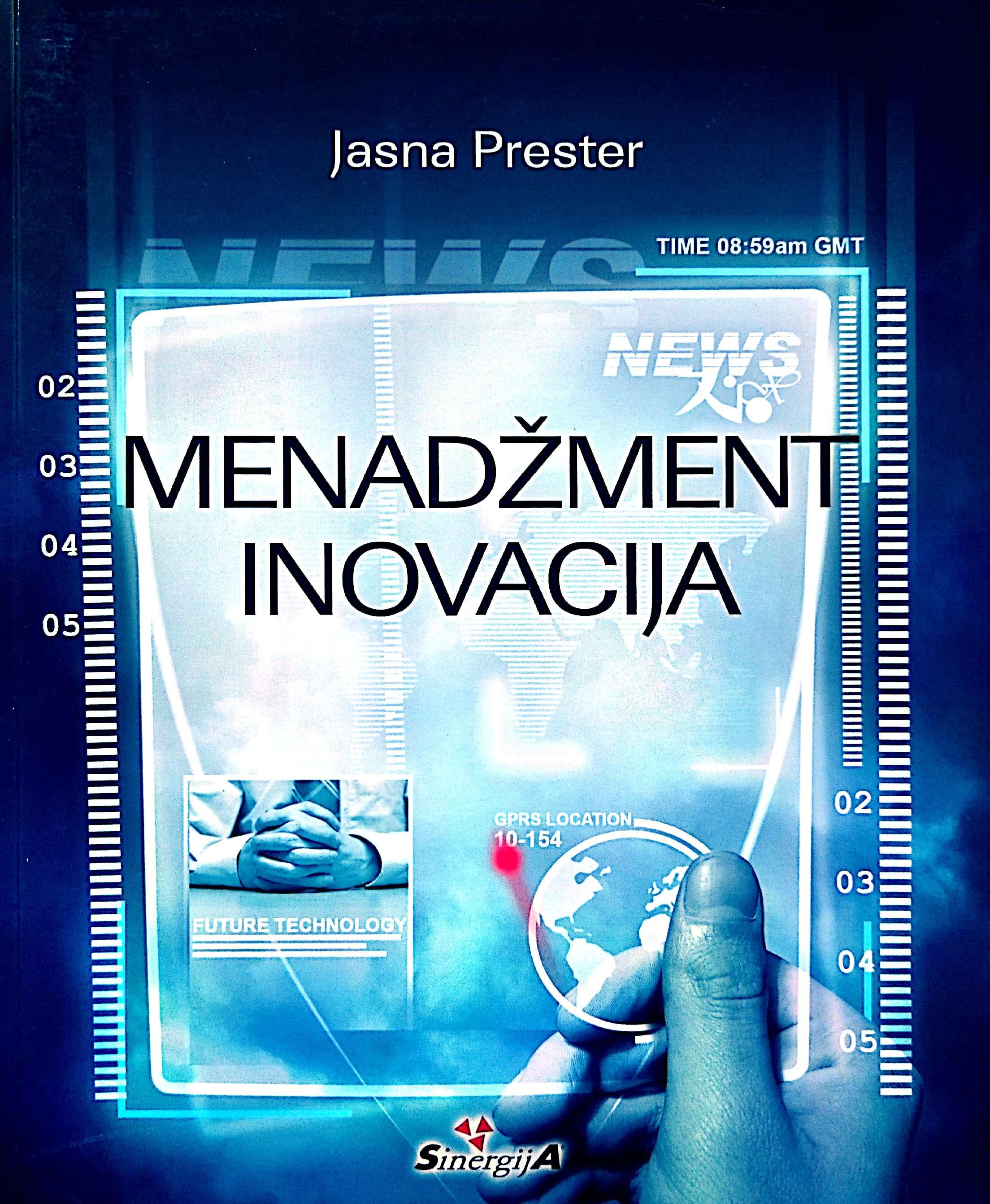 MENADŽMENT INOVACIJA - Naruči svoju knjigu