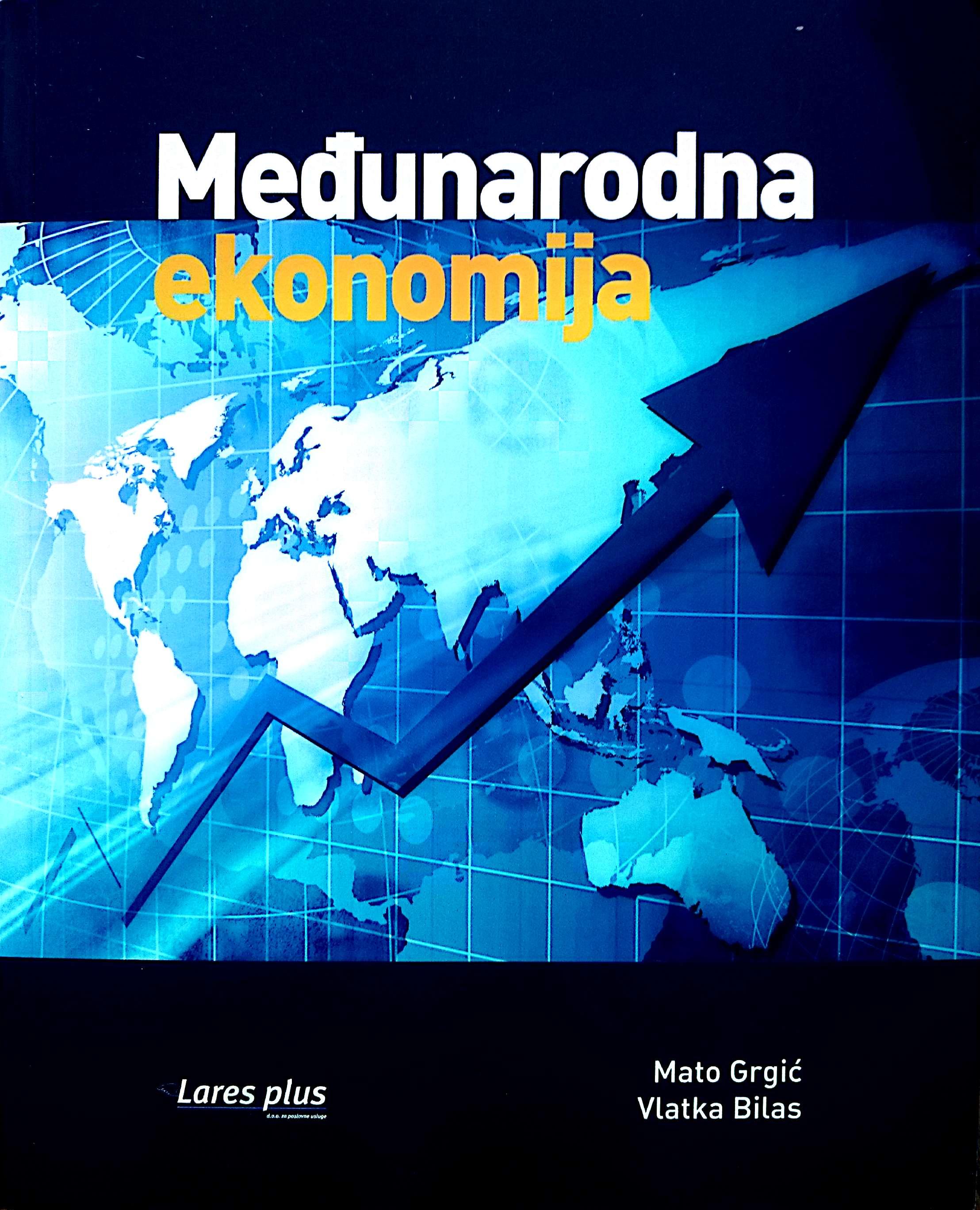MEĐUNARODNA EKONOMIJA - Naruči svoju knjigu