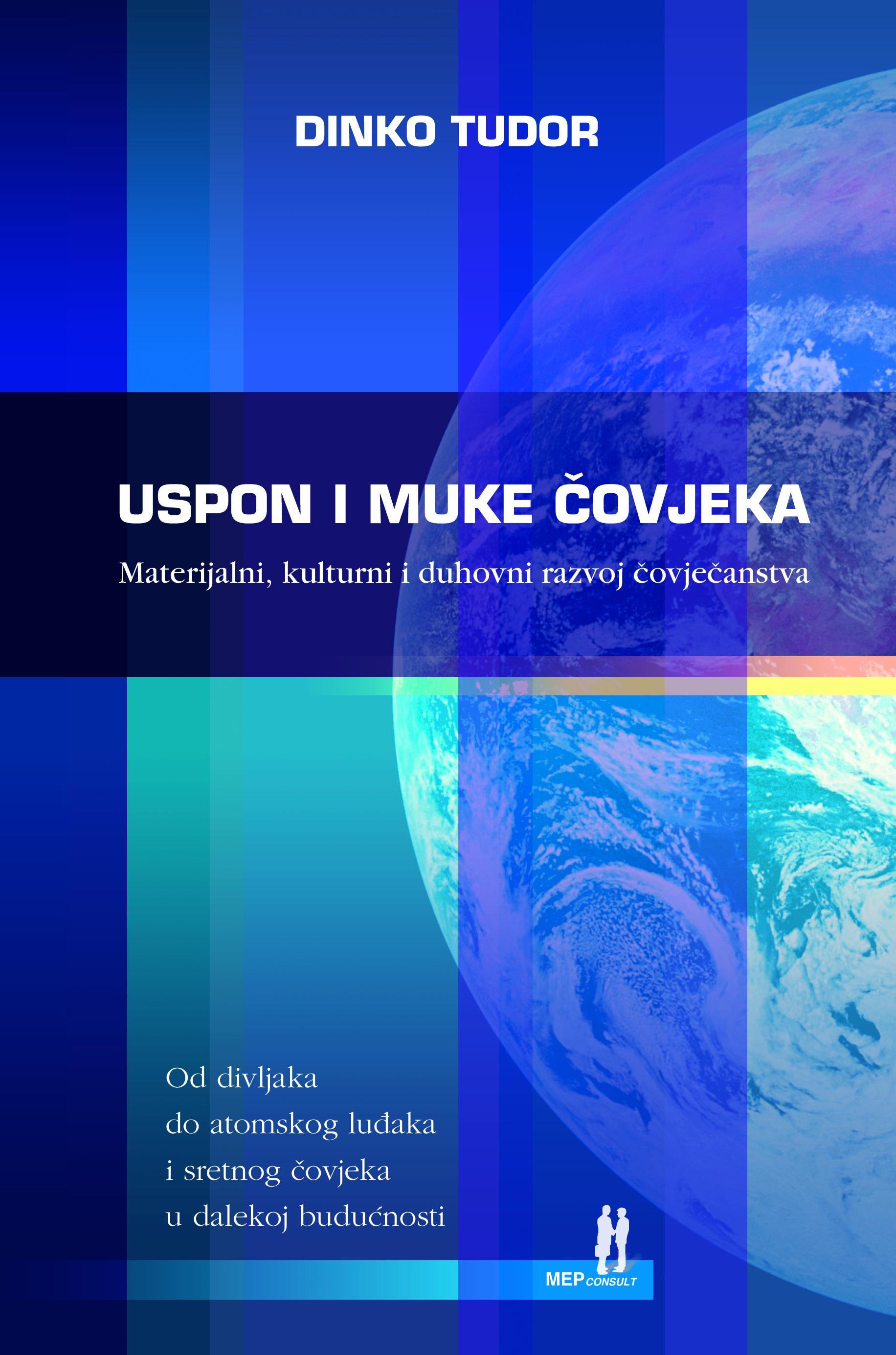 USPON I MUKE ČOVJEKA - Naruči svoju knjigu