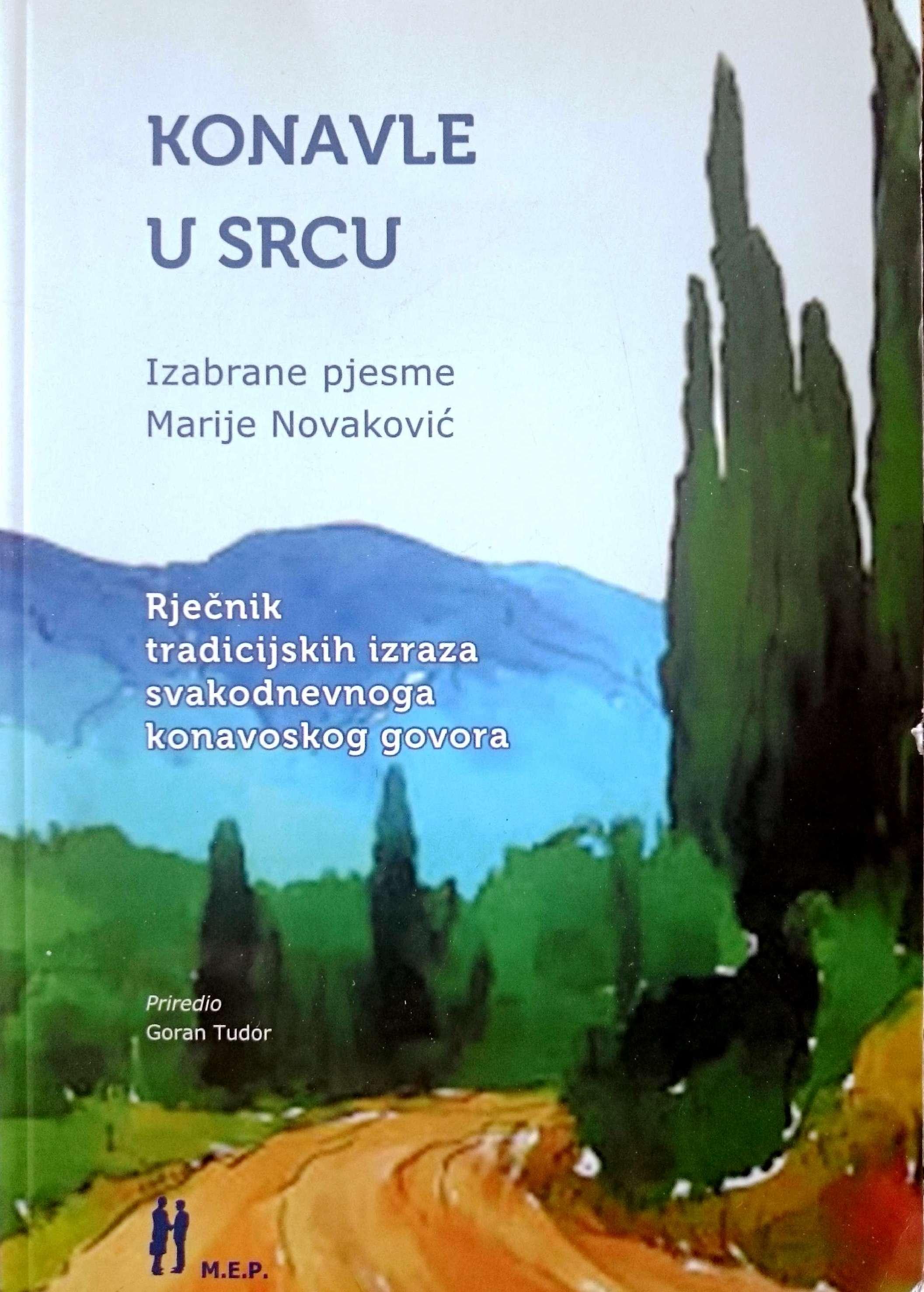 KONAVLE U SRCU - Naruči svoju knjigu