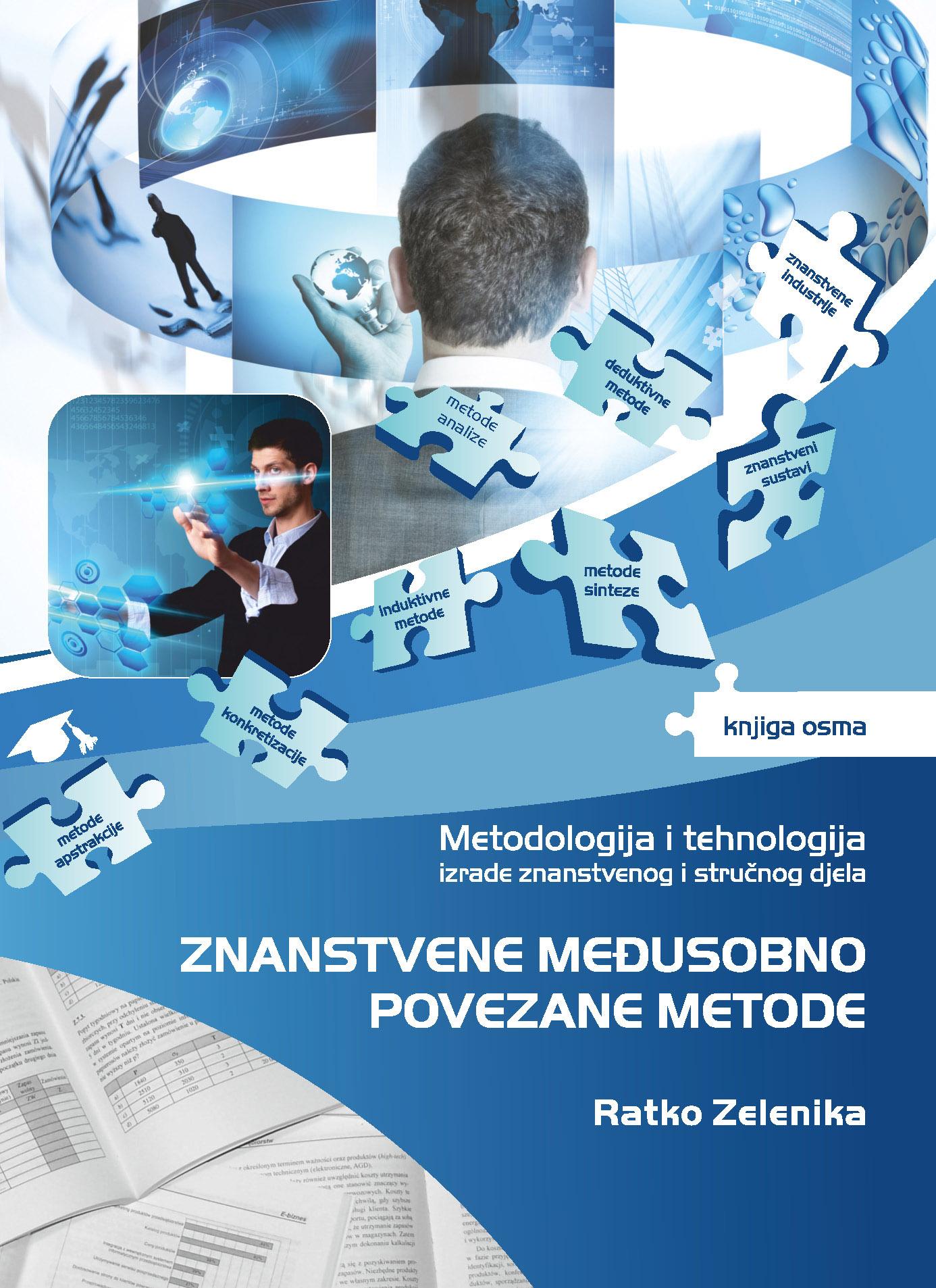 ZNANSTVENE MEĐUSOBNO POVEZANE METODE - Naruči svoju knjigu