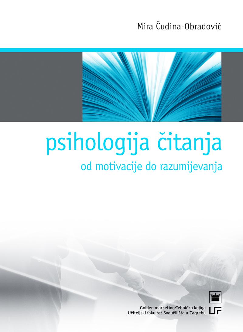 PSIHOLOGIJA ČITANJA - Naruči svoju knjigu