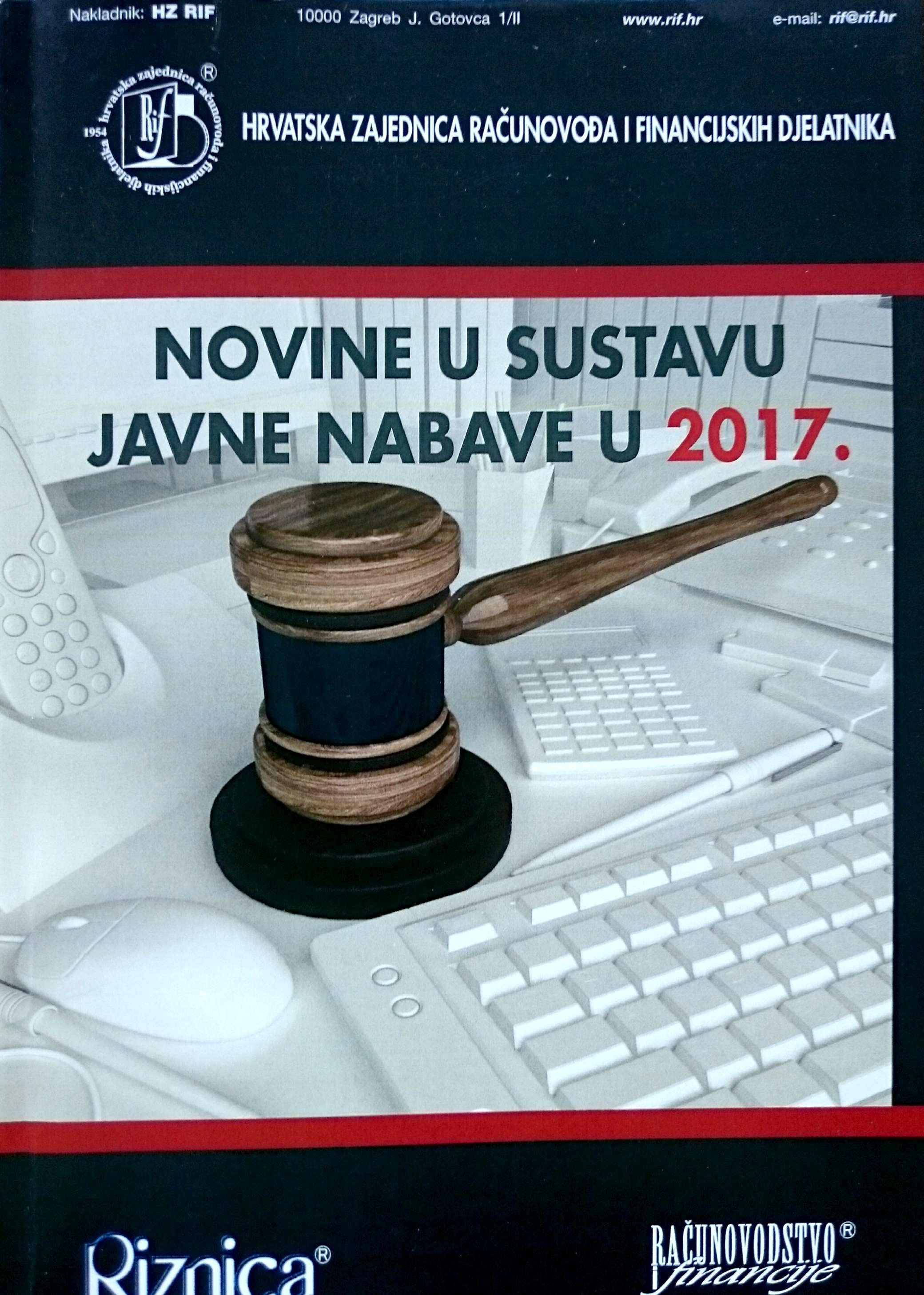 NOVINE U SUSTAVU JAVNE NABAVE U 2017. - Naruči svoju knjigu