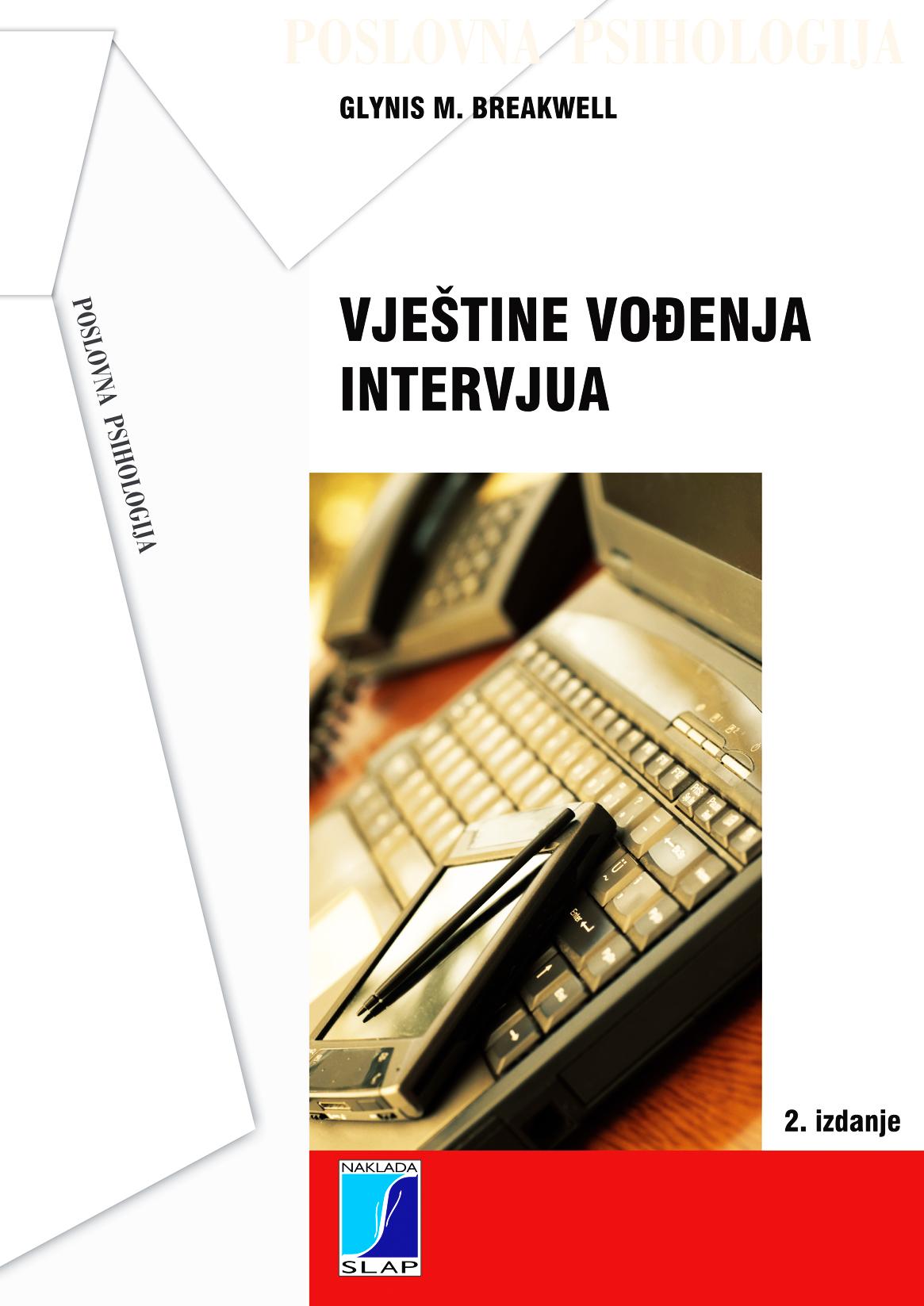 VJEŠTINE VOĐENJA INTERVJUA 2. izdanje - Naruči svoju knjigu