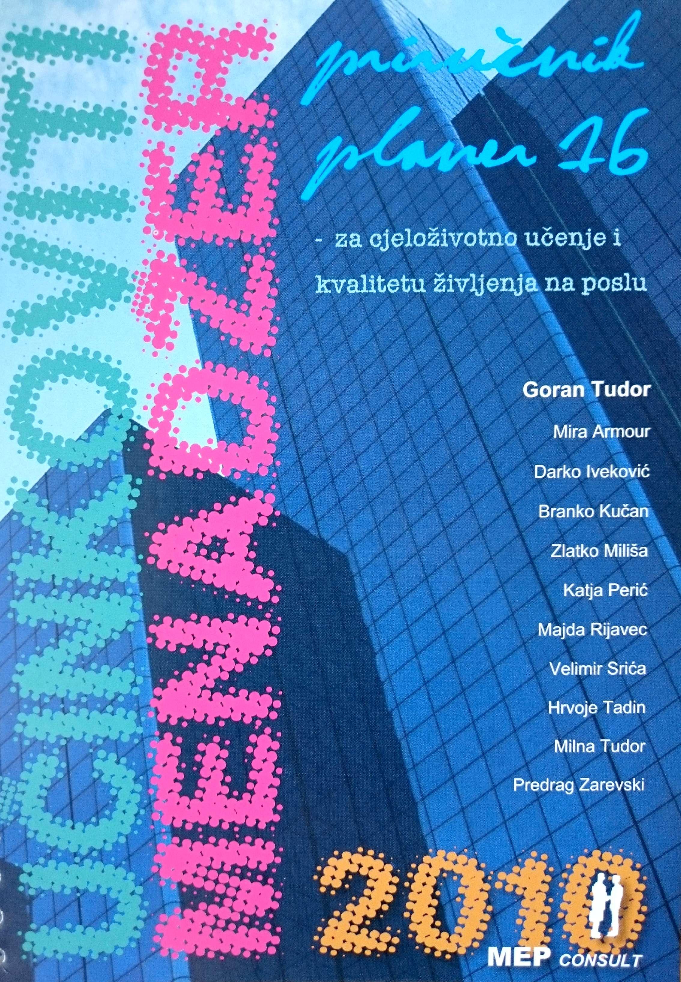UČINKOVITI MENADŽER 2010 - Naruči svoju knjigu