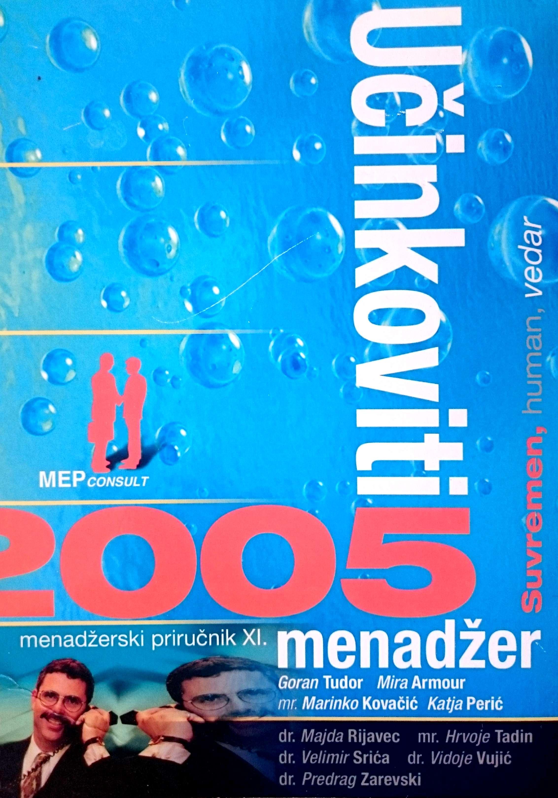 UČINKOVITI MENADŽER 2005 - Naruči svoju knjigu