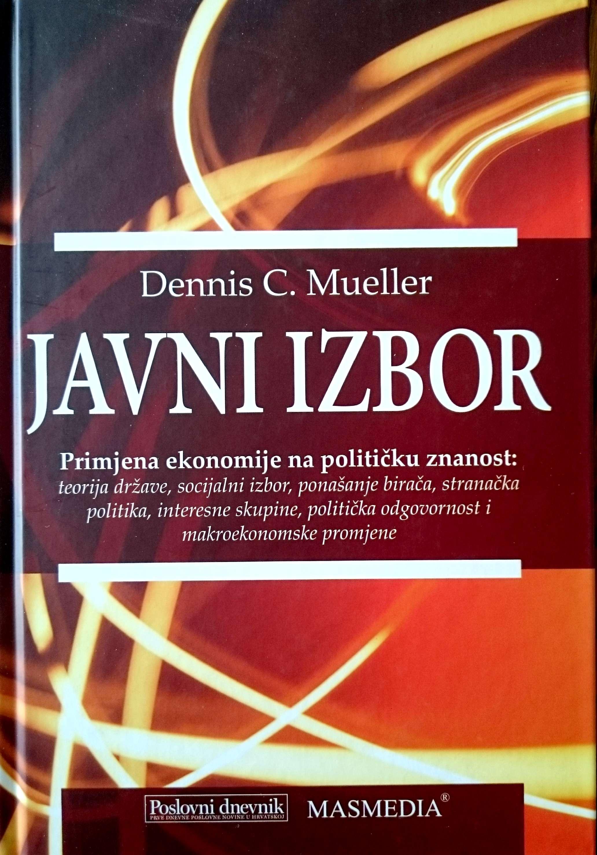 JAVNI IZBOR - Naruči svoju knjigu