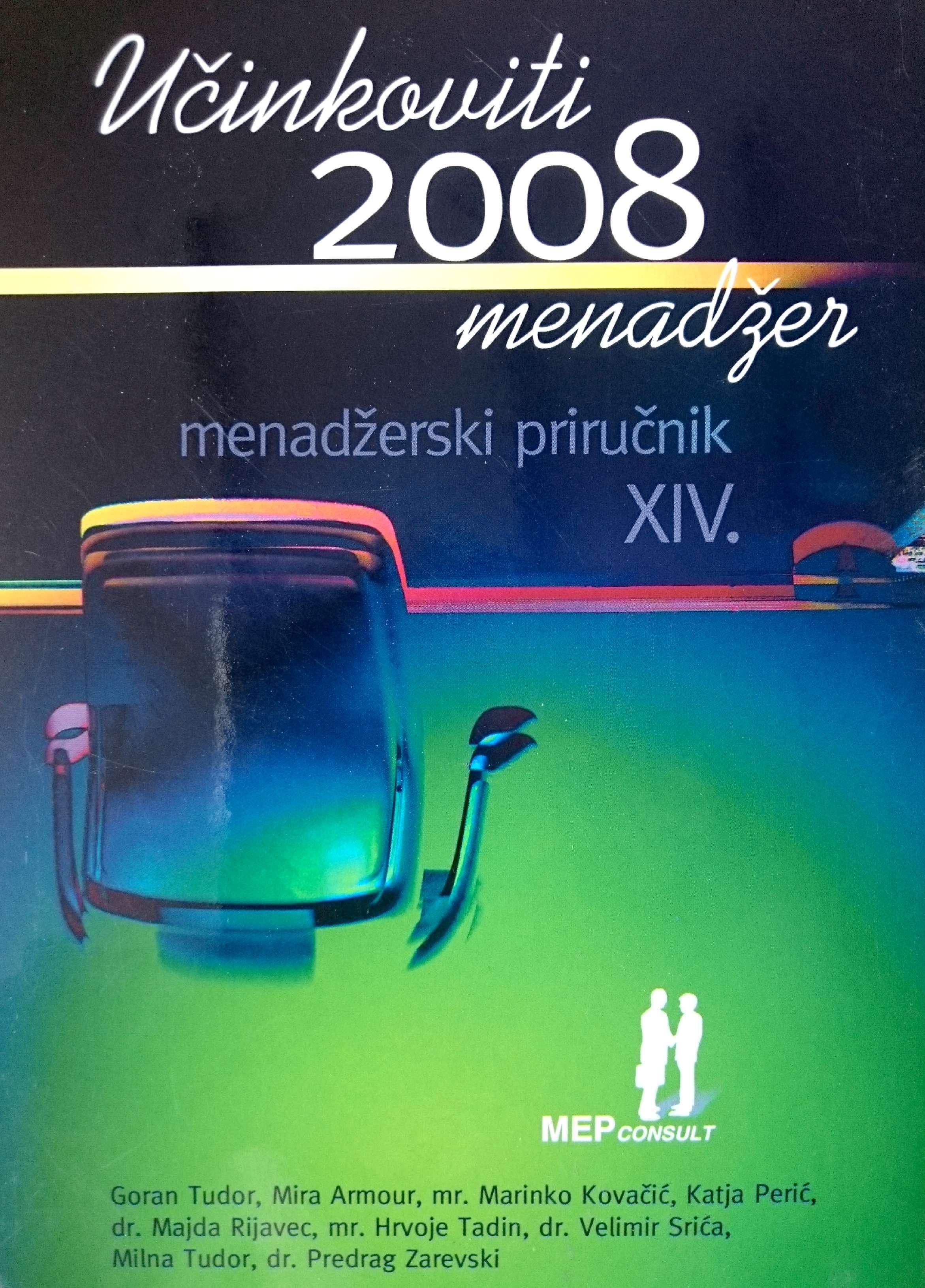 UČINKOVITI MENADŽER 2008 - Naruči svoju knjigu