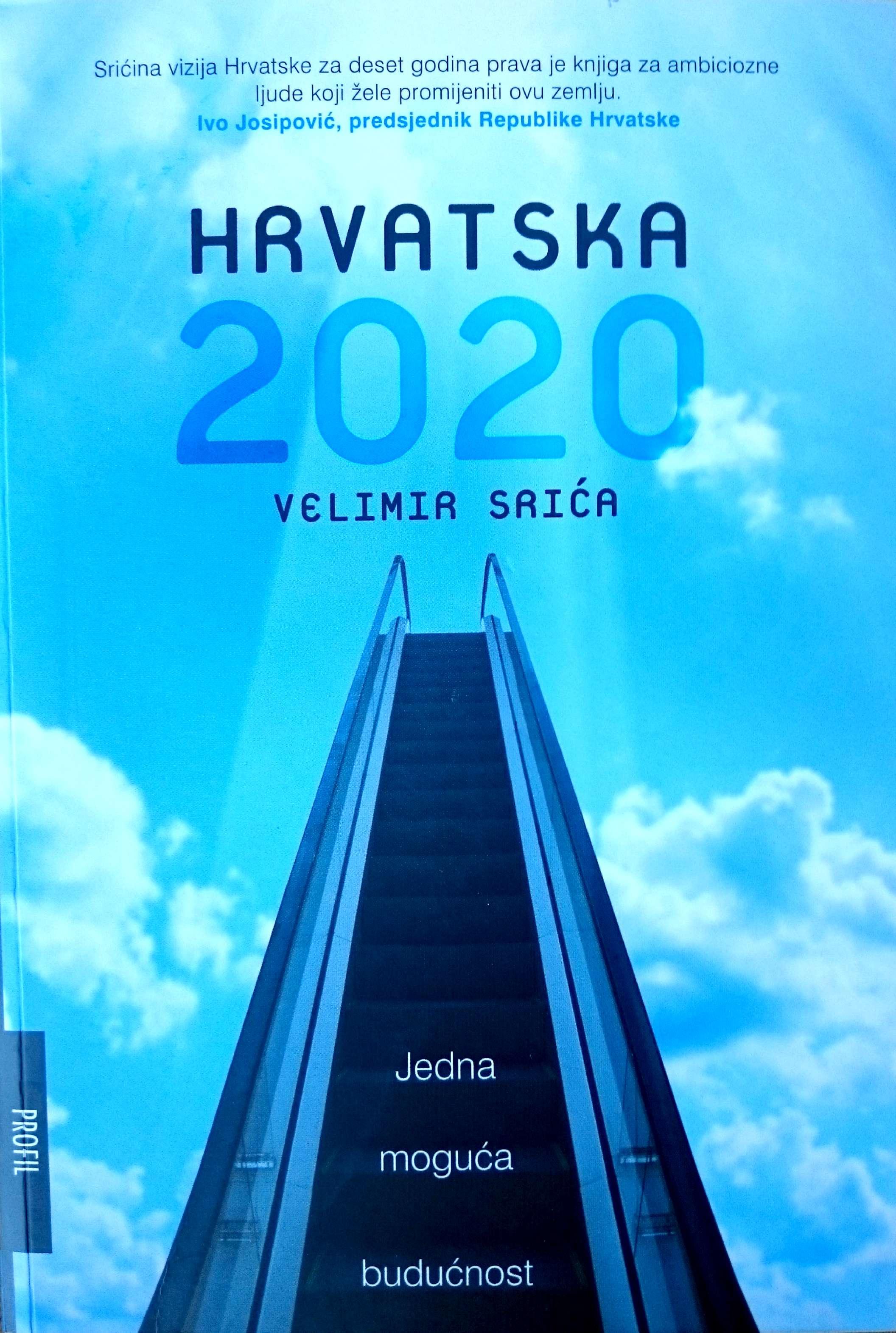 HRVATSKA 2020 - Naruči svoju knjigu