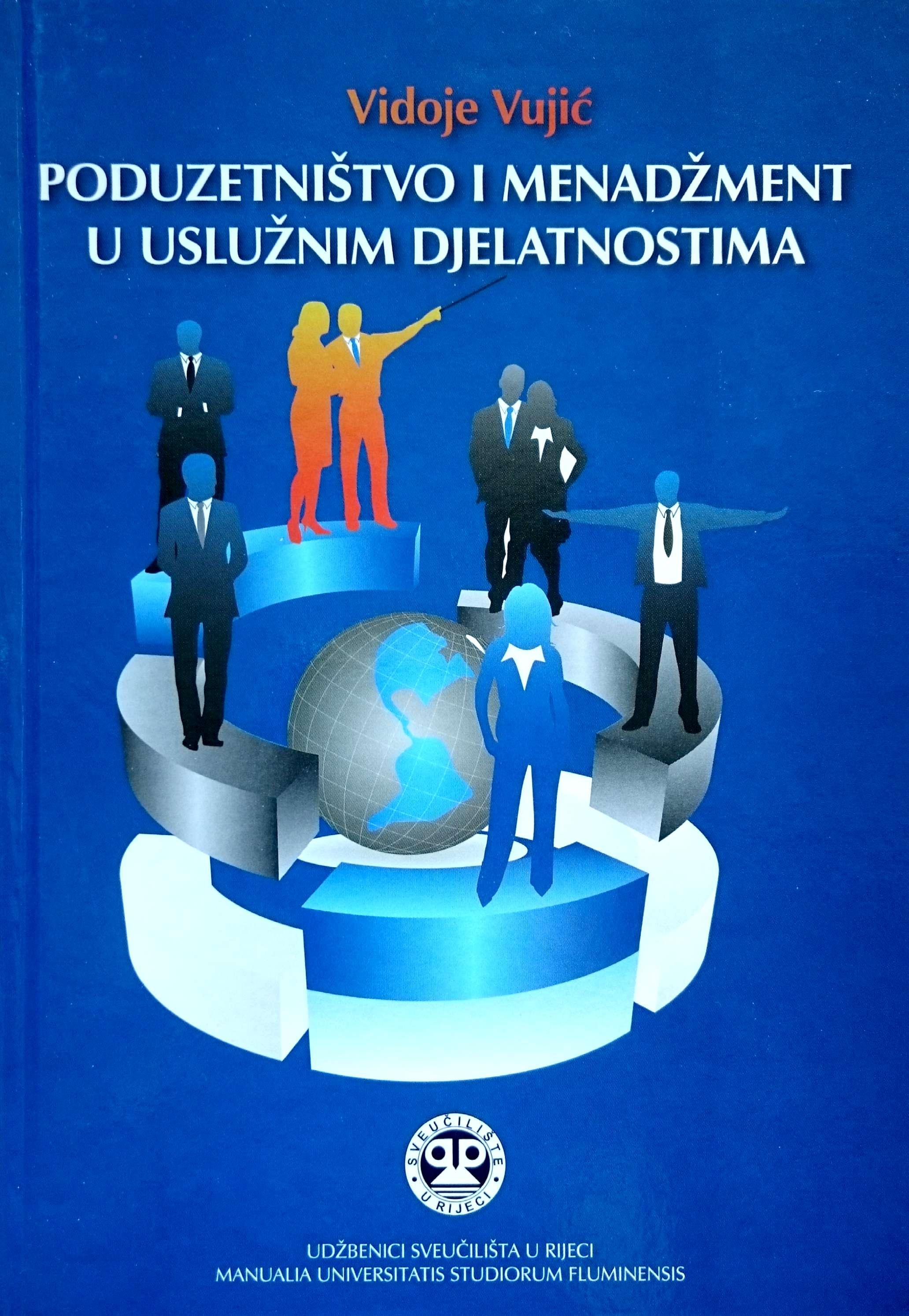 PODUZETNIŠTVO I MENADŽMENT U USLUŽNIM DJELATNOSTIMA - Naruči svoju knjigu