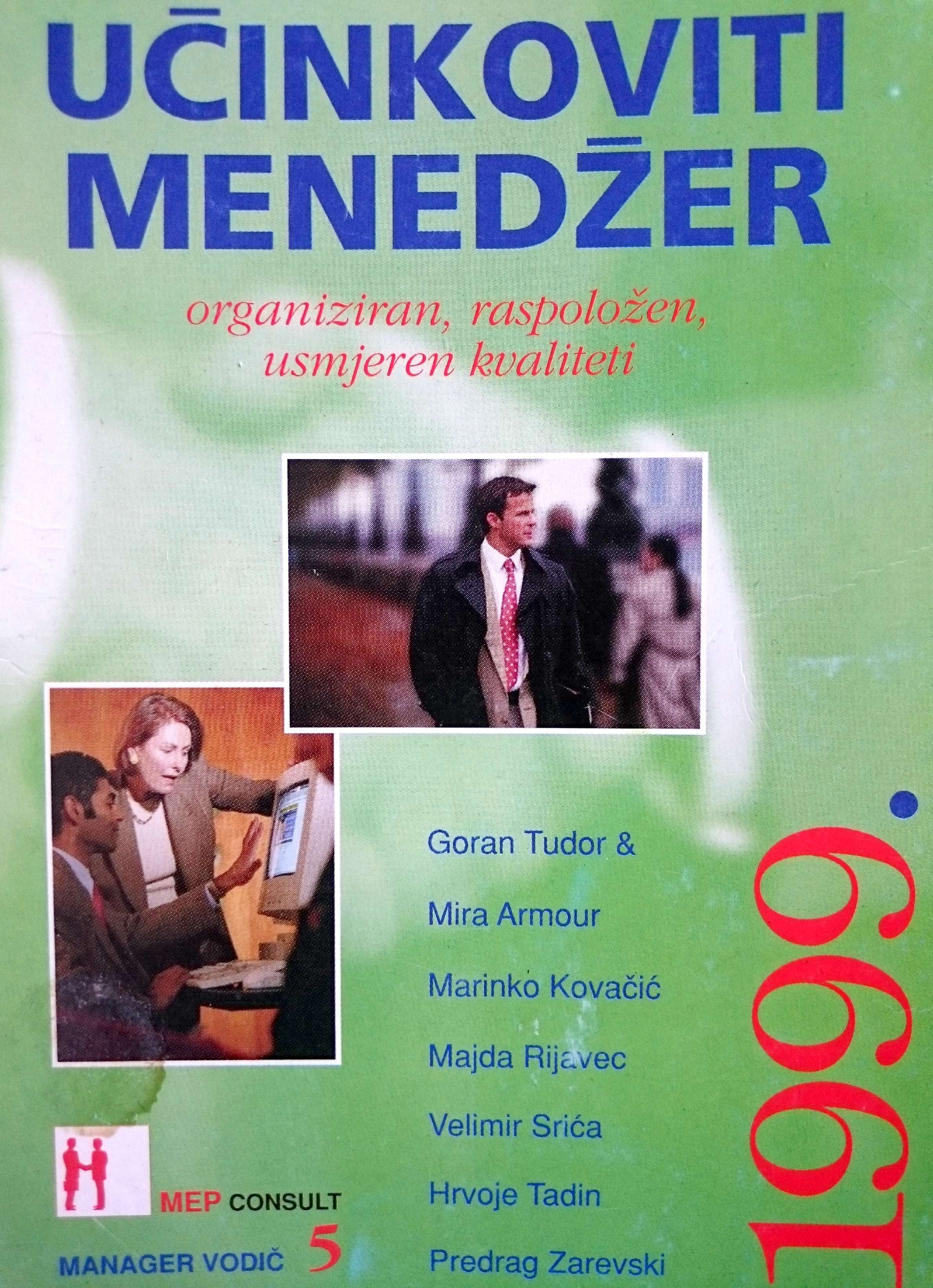 UČINKOVITI MENADŽER 1999 - Naruči svoju knjigu