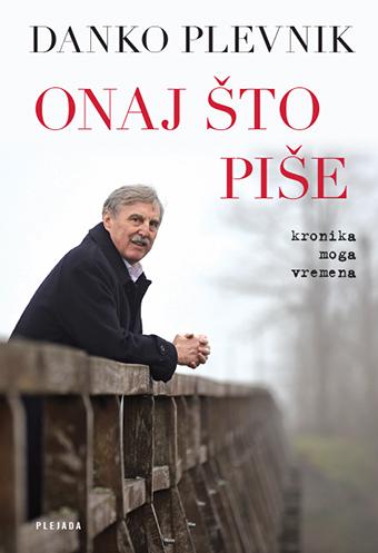 ONAJ ŠTO PIŠE - Naruči svoju knjigu