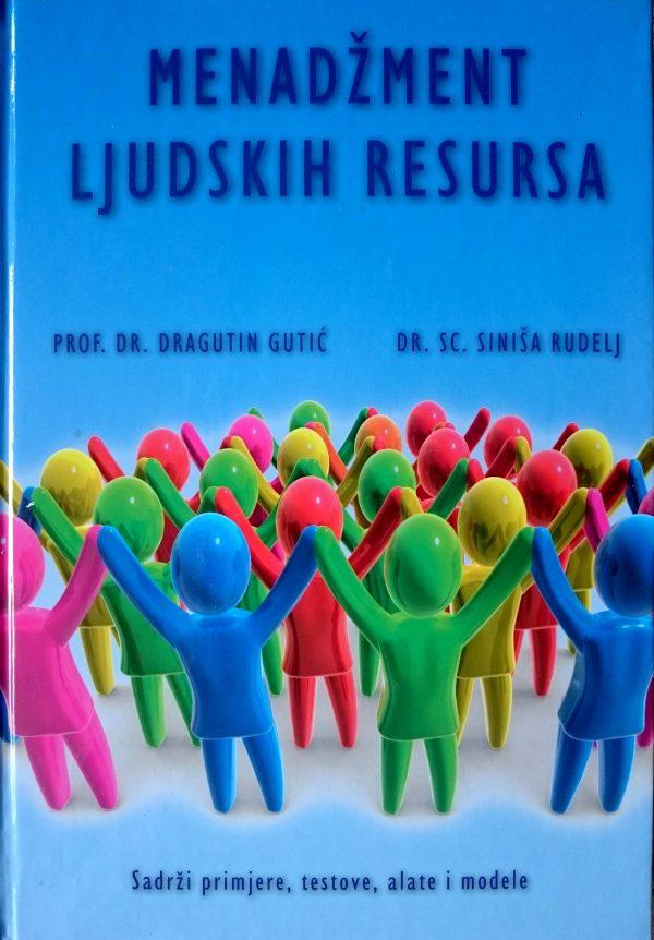 MENADŽMENT LJUDSKIH RESURSA - Naruči svoju knjigu