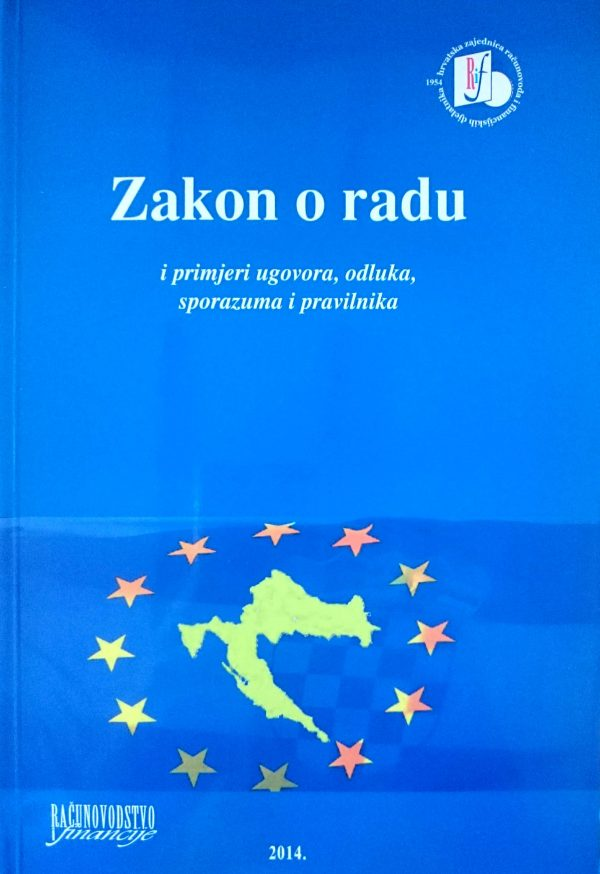 ZAKON O RADU - Naruči svoju knjigu