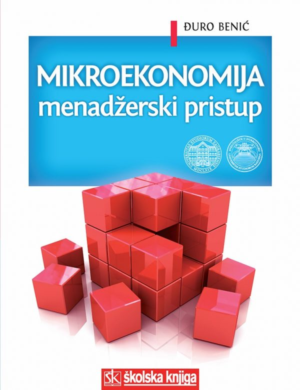 MIKROEKONOMIJA - Naruči svoju knjigu