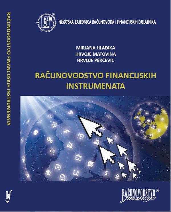 RAČUNOVODSTVO FINANCIJSKIH INSTRUMENATA - Naruči svoju knjigu