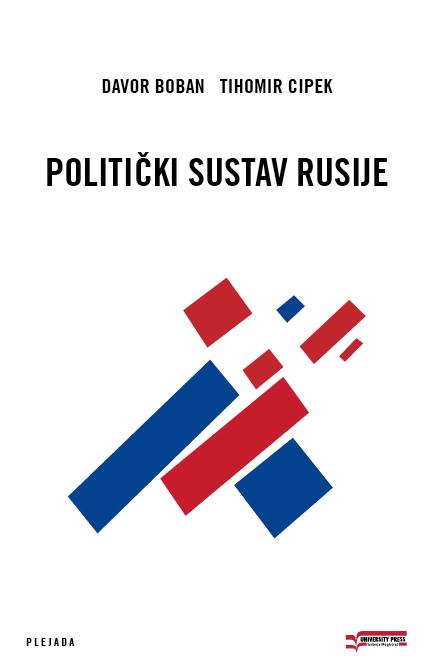 POLITIČKI SUSTAV RUSIJE - Naruči svoju knjigu