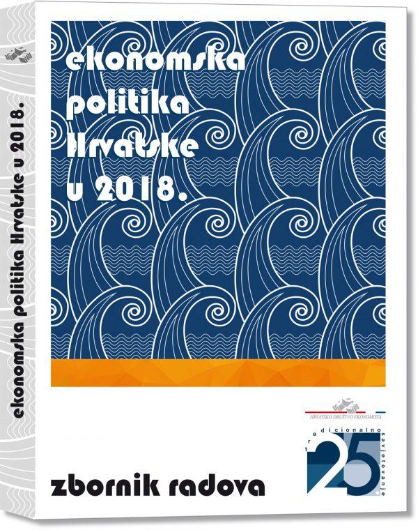 EKONOMSKA POLITIKA HRVATSKE U 2018. - Naruči svoju knjigu