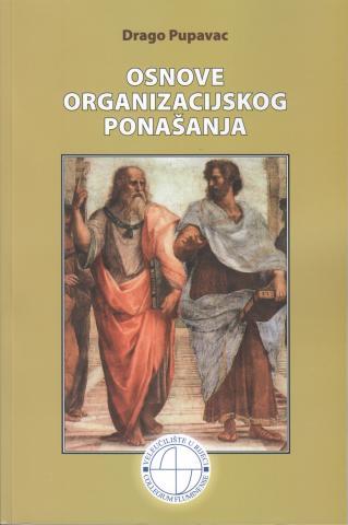 OSNOVE ORGANIZACIJSKOG PONAŠANJA - Naruči svoju knjigu