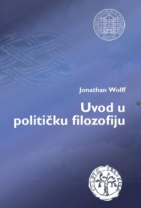 UVOD U POLITIČKU FILOZOFIJU - Naruči svoju knjigu