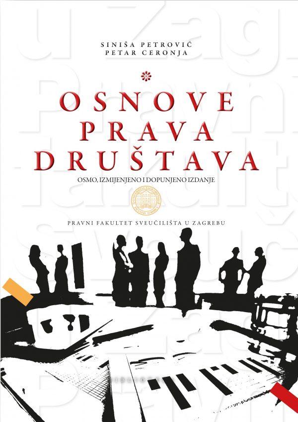 OSNOVE PRAVA DRUŠTAVA - Naruči svoju knjigu