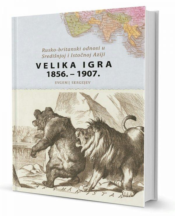 VELIKA IGRA 1856.-1907. - Naruči svoju knjigu