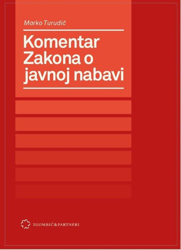 KOMENTAR ZAKONA O JAVNOJ NABAVI - Naruči svoju knjigu