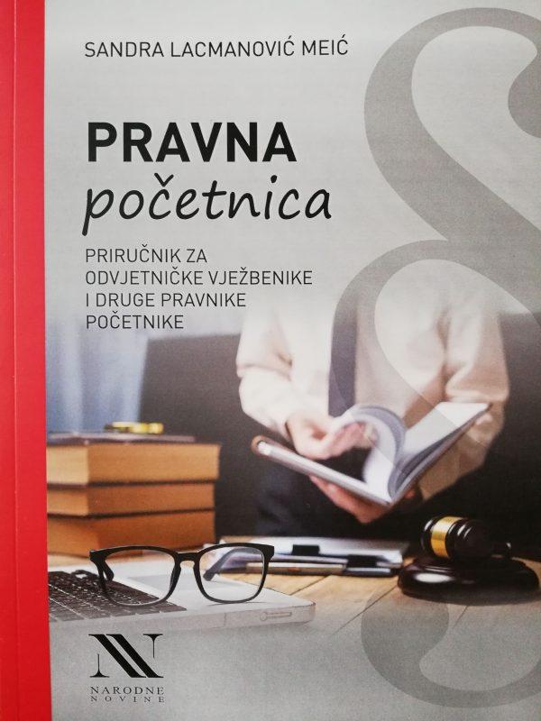 PRAVNA POČETNICA - Naruči svoju knjigu