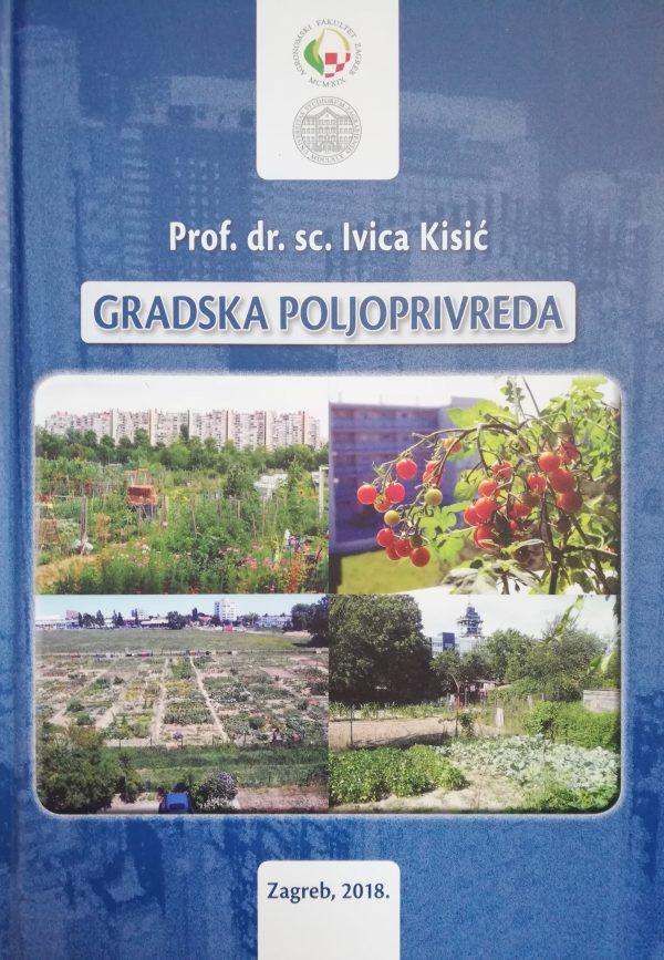 GRADSKA POLJOPRIVREDA - Naruči svoju knjigu