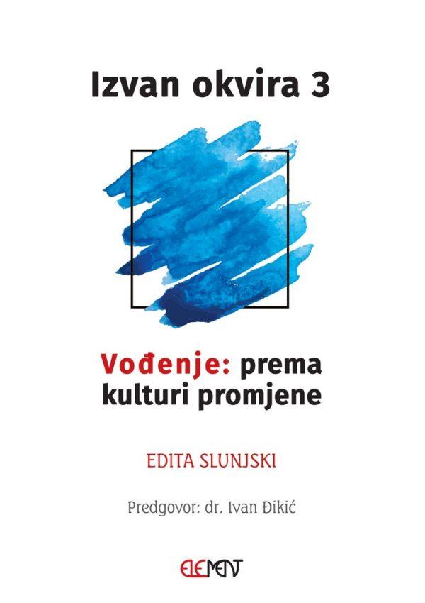 IZVAN OKVIRA 3 - Naruči svoju knjigu