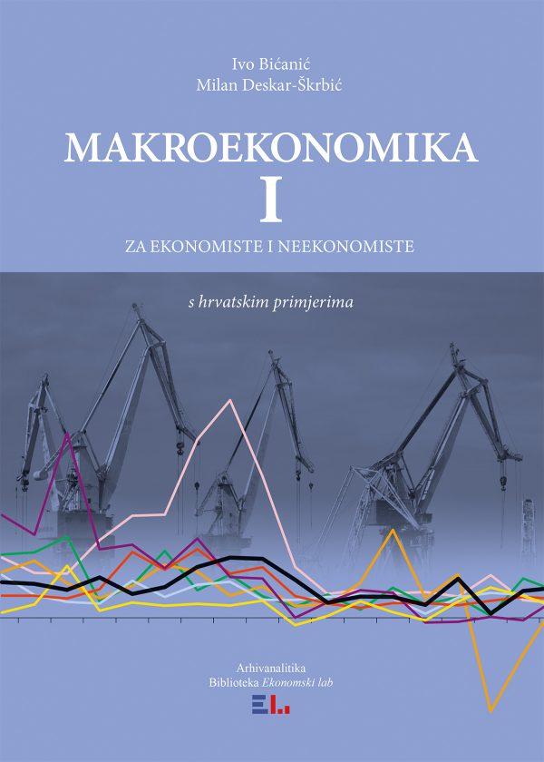 MAKROEKONOMIKA I - Naruči svoju knjigu