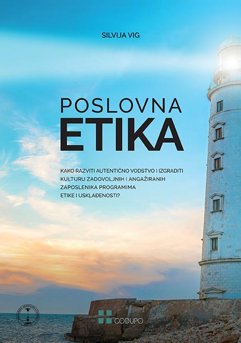 POSLOVNA ETIKA - Naruči svoju knjigu