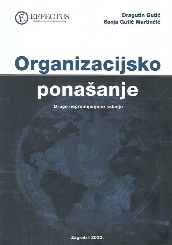 ORGANIZACIJSKO PONAŠANJE - Naruči svoju knjigu